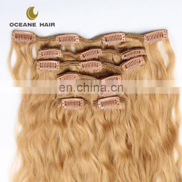 full head double drawn clip in hair extension 220g remy clip in hair extension