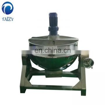 China manufacture multifunctional bowl automatic cooking mixer electric heating soup kettle
