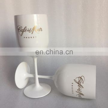 Gold Plastic Champagne Glass for Moet Chandon Ice Imperial