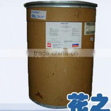 high quality film-forming agent polyvinylpyrrolidone price