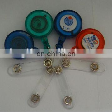 Good Quality New Badge Reel with best quality and low price