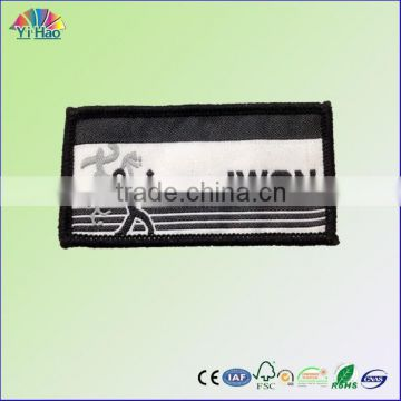 Garment slim patch embroidery patch for clothing slim patch