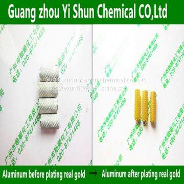 Environmental chemical gold plated agent Non-cyanide gold