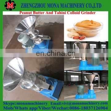 Wholesale Colloid grinding mill for cocoa