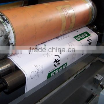 Roll to Roll wide web flexo printing machine ( 150m/min can print paper bag,plastic film ect,super printing quality From Ruian )