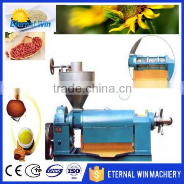 small cold press oil extractor