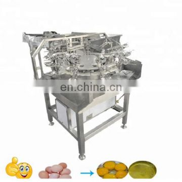 China manufacture High quality egg white and yolk separating machine