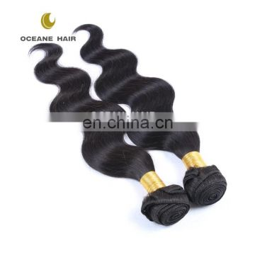 Sample supported soft thick good quality full cuticle can be dyed tangle free cheap unprocessed wholesale virgin brazilian hair