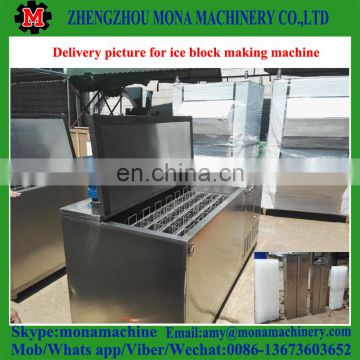 2017 New product block ice making machine with ice block moulds