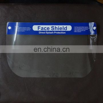 anti-fog shield surgical mask / PET face shield