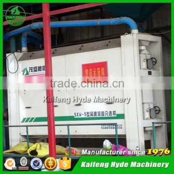 5XW Fine indent cylinder seed cleaner for sale