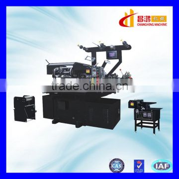 CH-250 Punching Automatic new 4 color printing press for sale