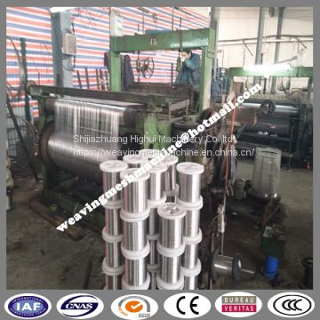 1300 super heavy stainless steel wire mesh weaving machine