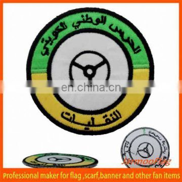 round shape promotion embroidered badge