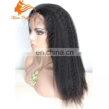Top Quality Nice Curly Brazilian integration wigs with 100% remy human hair yaki human hair curly yaki wigs