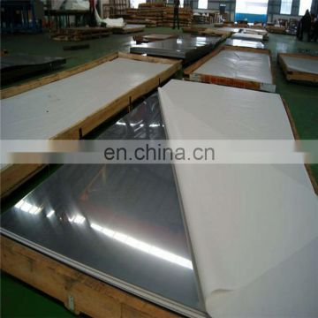 2B Surface 0.9mm thick 304 Grade Stainless steel sheet 1.4438