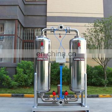 High Performance and Competitive Price Desiccant Adsorption Air Dryer