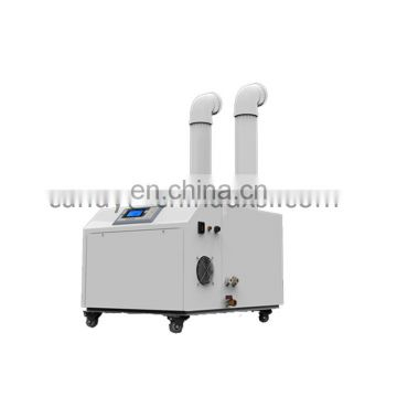 ultrasonic industrial humidifier 6KG/ Hour