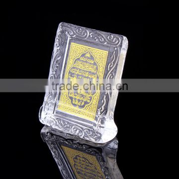 Imitation Exquisite Colors Crystal Bible Book For Islamic Wedding