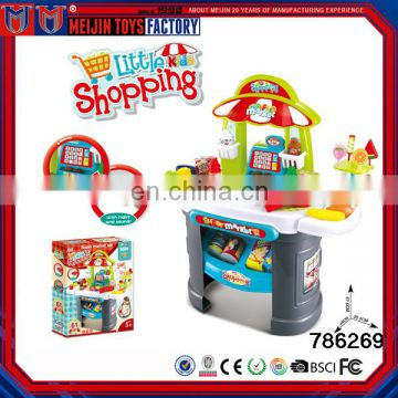 2017 Good quality Child and Baby Educational Play House Supermarket Toys Kid Toy