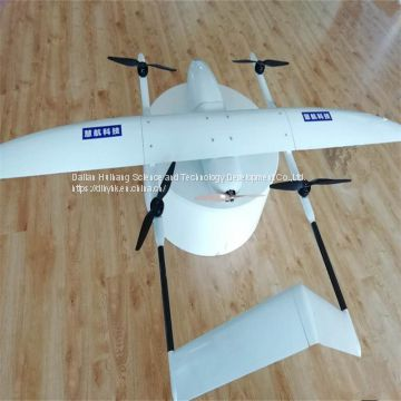 High Strength Composite Material Made Fixed Wing Long Range Drone for Surveying