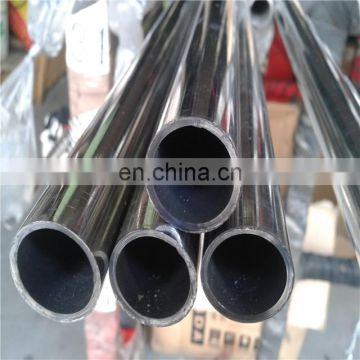 Factory Supply 2B finish 304L stainless steel tube pipe