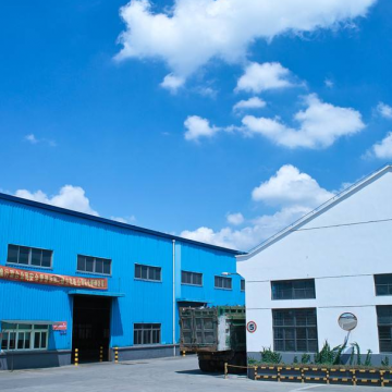 Wenan Mingrun Artificial Turf Co.,Ltd