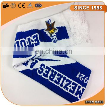 promotional good quality double layers Jacuard acrylic football knit scarf