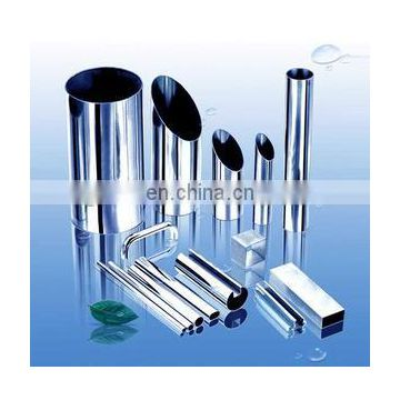 Stainless Steel metal tube & pipes fabrication