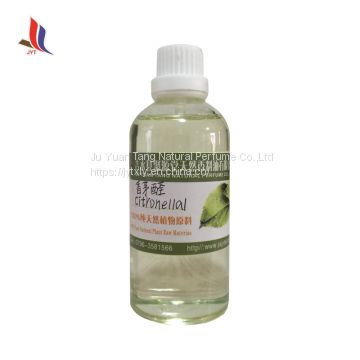 Citronellal CAS 106-23-0 Wholesale Bulk