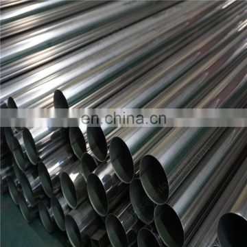 used stainless steel pipe for sale