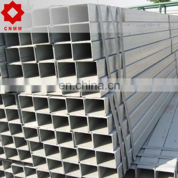 75x75 ms steel tube square