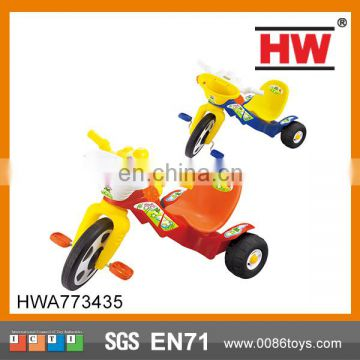 Funny Plastic Tricycle Children stroller tricycle Kids carriage tricycle
