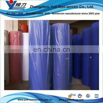 disposable hospital non woven fabric sms