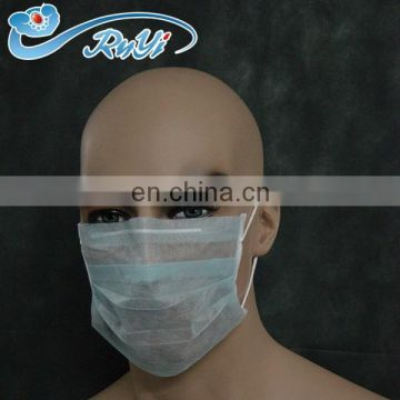 cheap disposable face mask