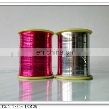 colorful High tenacity M metallic yarn