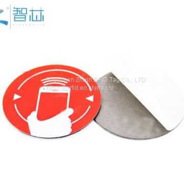 Round Shape 13.56Mhz On Metal RFID NFC Sticker Label,RFID Blank Sticker Tag,RFID Sticker Label Tag,RFID Keyfod Tag