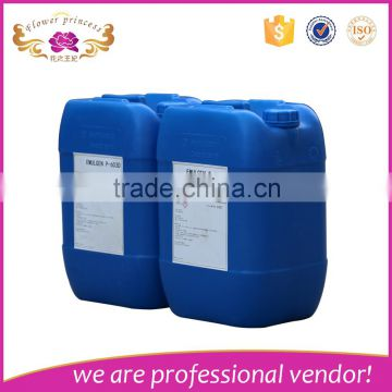 2016 factory direct supply of cosmetics raw materials Polypropylene glycol octyl ether or Poly[oxy(methyl-1,2-ethanediyl)],a-oct