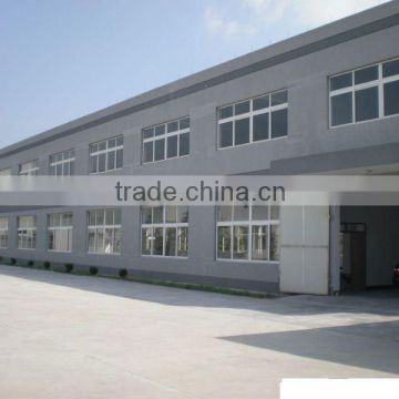 Zhengzhou Anbu Safety Products Firm