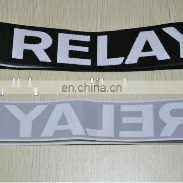 customized elastic tape with logo