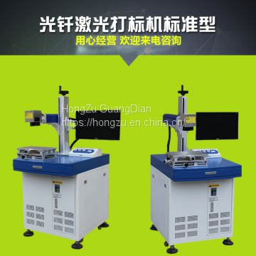 Factory direct of optical fiber laser marking machine