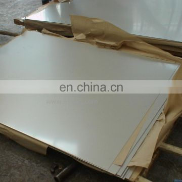 DIN 17457 / 1.4301 / 1.4306 / 1.4541 / 1.4404 / 1.4462 / 1.4845 welded stainless steel plate