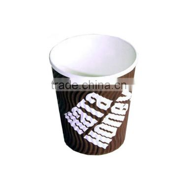biodegradable 8oz 12oz 16oz kraft ripple wall paper cups