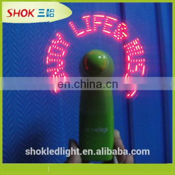 2015 Hot fashion product mini led light fan with led programmable at factory price