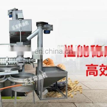 China high oil yield oil extraction machine for sesame