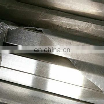 AISI 2205 Stainless Steel Square Tube/Pipe