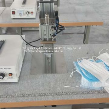 ultrasonic spot welding machine  manual ultrasonic welding machine