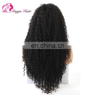 Grade 8a Kinky Curl Natural Color For Black Woman Glueless Virgin brazilian Human Hair Lace Frontal Wig