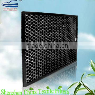 Cardboard frame honeycomb carbon filter panel