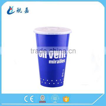 Double PE,single wall paper cup,disposable cup for cold drink